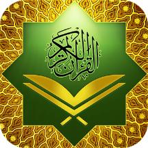 https://www.ilmumodern.com/2018/06/download-aplikasi-al-quran-dan-terjemahannya.html